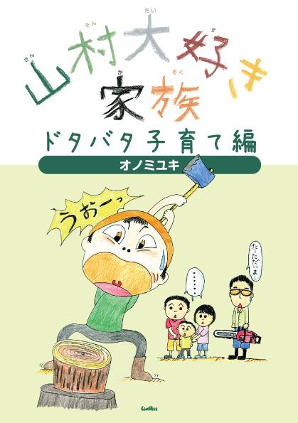 近江学 第5号