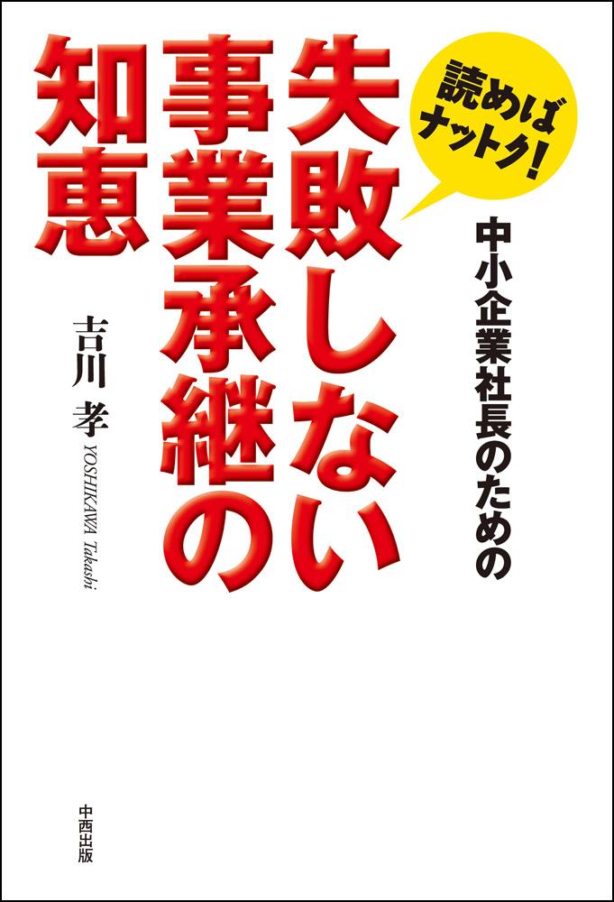 懐かしの北海道鉄道の旅:明治・大正・昭和期