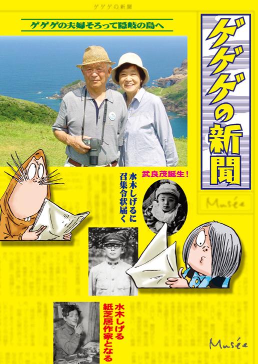 続・英語発音、日本人でもここまでできます。:発音能力を育てる川合メソッド