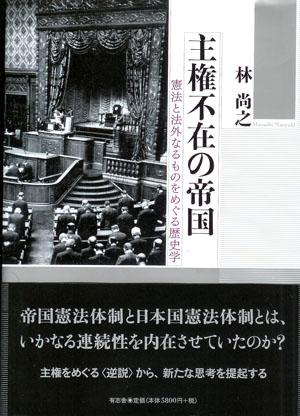 明治日本と中国米:輸出解禁をめぐる日中交渉