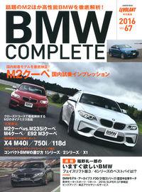 BMWCOMPLETEVol.67 ()