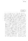 江戸東京ご利益事典 画像3