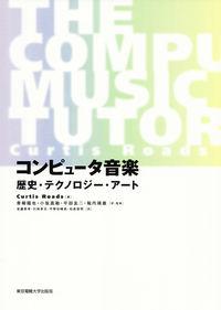 http://www.hanmoto.com/bd/img/978-4-501-53210-9.jpg