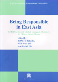 CSR Practices of Global Compact Members in China, japan, KoreaBeing Responsible in East Asia