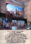 美術と都市