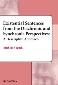 Existential Sentences from the Diachronic and Synchronic Perspectives 家口 美智子(著/文) - 開拓社