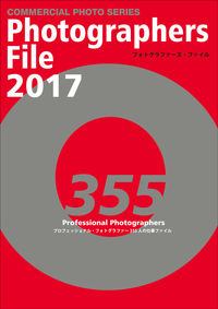 PHOTOGRAPHERSFILE2017  - 玄光社