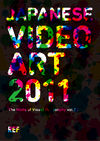 JAPANESE VIDEO ART 2011