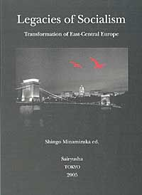 Transformation of East-Central EuropeLEGACIES OF SOCIALISM