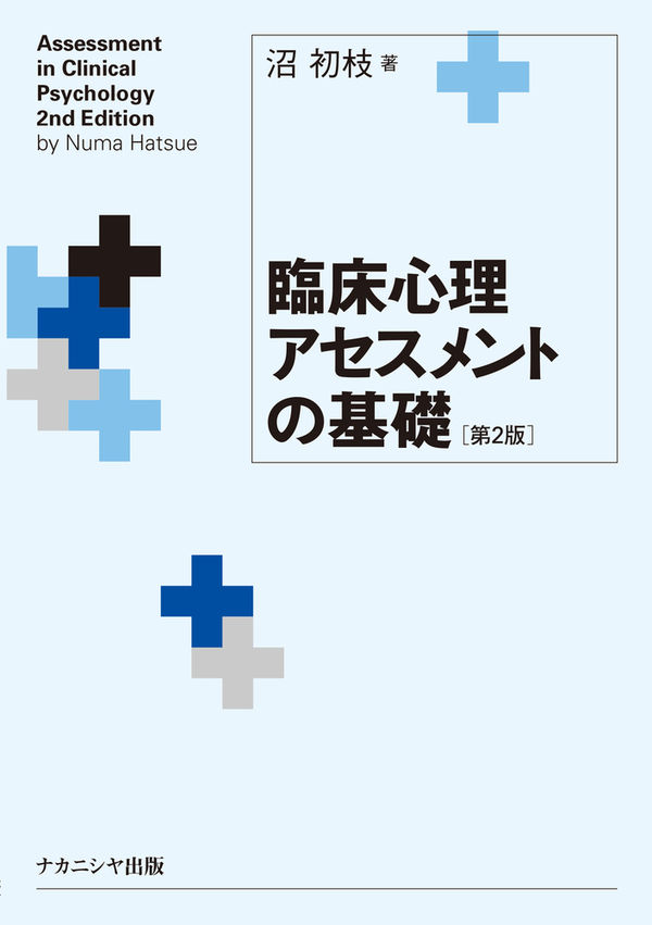 人物 知能 グッドイナフ 検査 画 【 DAM