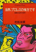 http://www.hanmoto.com/bd/img/9784795802117_200.jpg