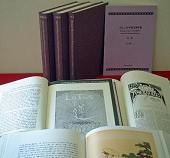 Ernest Francisco Fenollosa: Published Writings in English フェノロサ英文著作集 (復刻集成版)全3巻+別冊解説