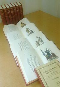 19世紀ミニチュア世界の中のアジア・パシフィック (全7巻+別冊解説) (エディション・シナプス)