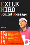 EXILE HIRO Soulful Message