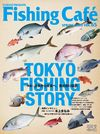 Fishing Café VOL.65