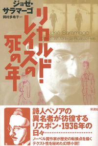 【レッドブル】ダニエル・リカルド(リチャルド)#4 (677)