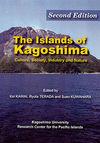The Islands of Kagoshima