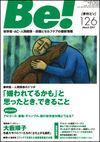 季刊ビィ! 126号