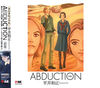 ABDUCTION-拉致-《CD-ROM》