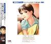 幻魔大戦deep《CD-ROM》