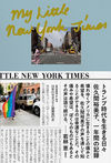 My Little New York Times