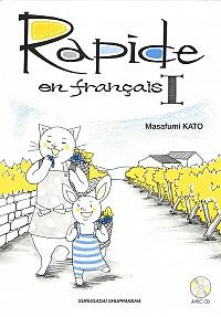 ラピッド・フランス語会話1(CD付)