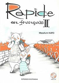 ラピッド・フランス語会話2(CD付)