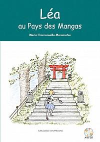 マンガの国のレア(CD付)
