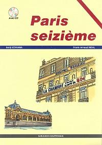 パリ・セズィエム(CD付)