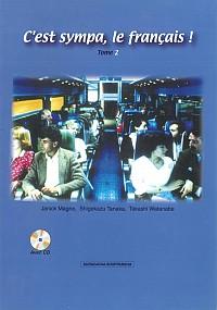 フランス語はたのしい!2(CD付)