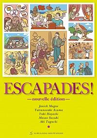 改訂二版 エスカパード!フランス語への旅