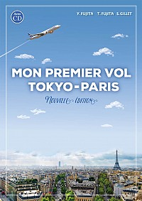 新装改訂二版 新・東京-パリ,初飛行(CD付)