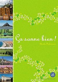 フランス語の音色(CD付)