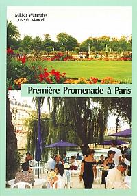 初めてのパリへの旅