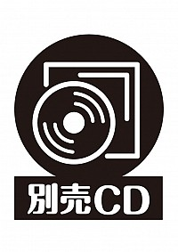 MP3 CD-ROM 仏検2級準拠[頻度順]フランス語単語集