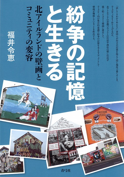 http://www.hanmoto.com/bd/img/image.php/978-4-7872-3387-5.jpg?width=500&image=/bd/img/7872/978-4-7872-3387-5.jpg
