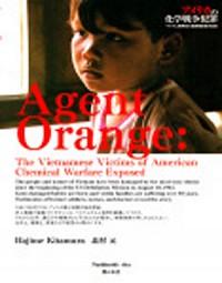The Vietnamese Victims American Chemical Warfare ExposedAgent Orange