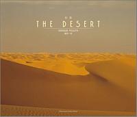 砂漠 The Desert