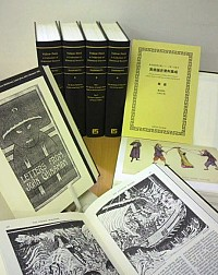 Primary Sources of Yellow Peril Series II: Yellow Peril, A Collection of Historical Sources黄禍論史資料集成(英文復刻集成)40文献・全4巻+別冊解説