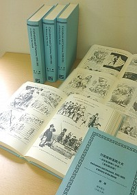 Caricatures and Cartoons, 1890-1905: A History of the World万国風刺漫画大全―世紀転換期の世界― (全3巻+別冊)