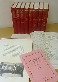 The Foundations of the Modern Post-Office in Britain; A Collection of the Nineteenth Century Sources英国近代郵便の成立 ~19世紀文献集成~