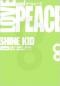 LOVE & PEACE SHINE KID