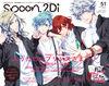 spoon.2Di vol.51 - 1   プレビジョン