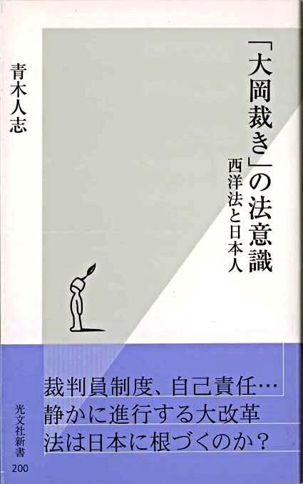 https://www.hanmoto.com/bd/img/9784334033002_600.jpg