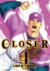 CLOSER ~クローザー~ ( 4)完 - 田中 晶(著/文)…他1名 | 日本文芸社