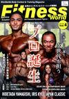 Fitness World Vol.4 - 1   ネコ・パブリッシング