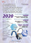 Digital Dentistry YEARBOOK 2020