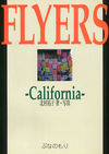 FLYERS-California-
