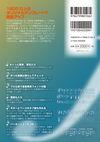 ソフト付き・フィナーレ・ノートパッド2012活用ガイド 画像2