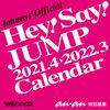 Hey!Say!JUMPカレンダー2021.4→2022.3(ジャニーズ事務所公認) - 1 | マガジンハウス
